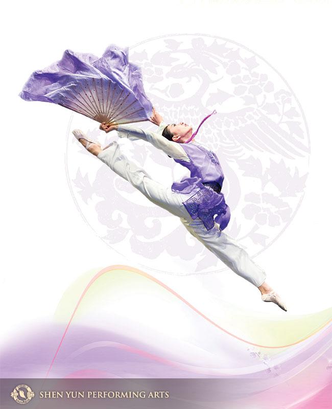 topShenyun Dance Yili
