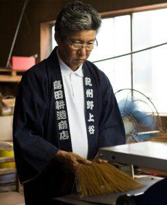 Tawashi-Brush