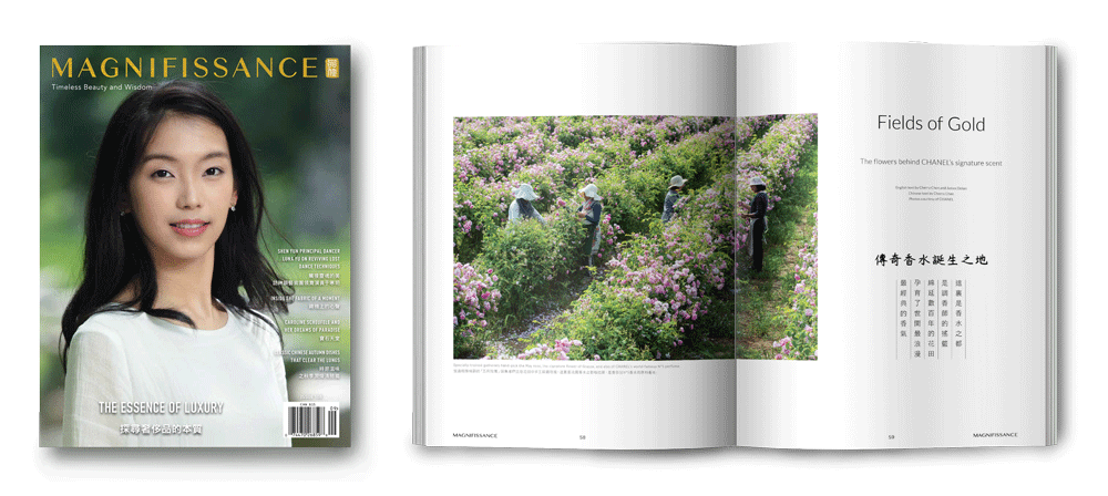 封面加翻開對頁-issue-108_3