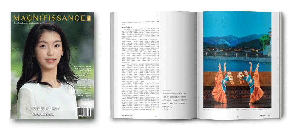 封面加翻開對頁-issue-108_5